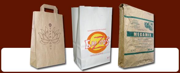 бумажные крафт пакеты в Воронеже