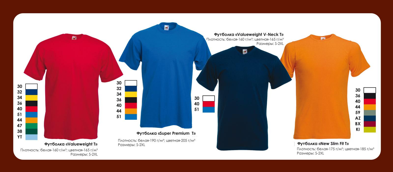 Прикольные футболки на заказ в Воронеже