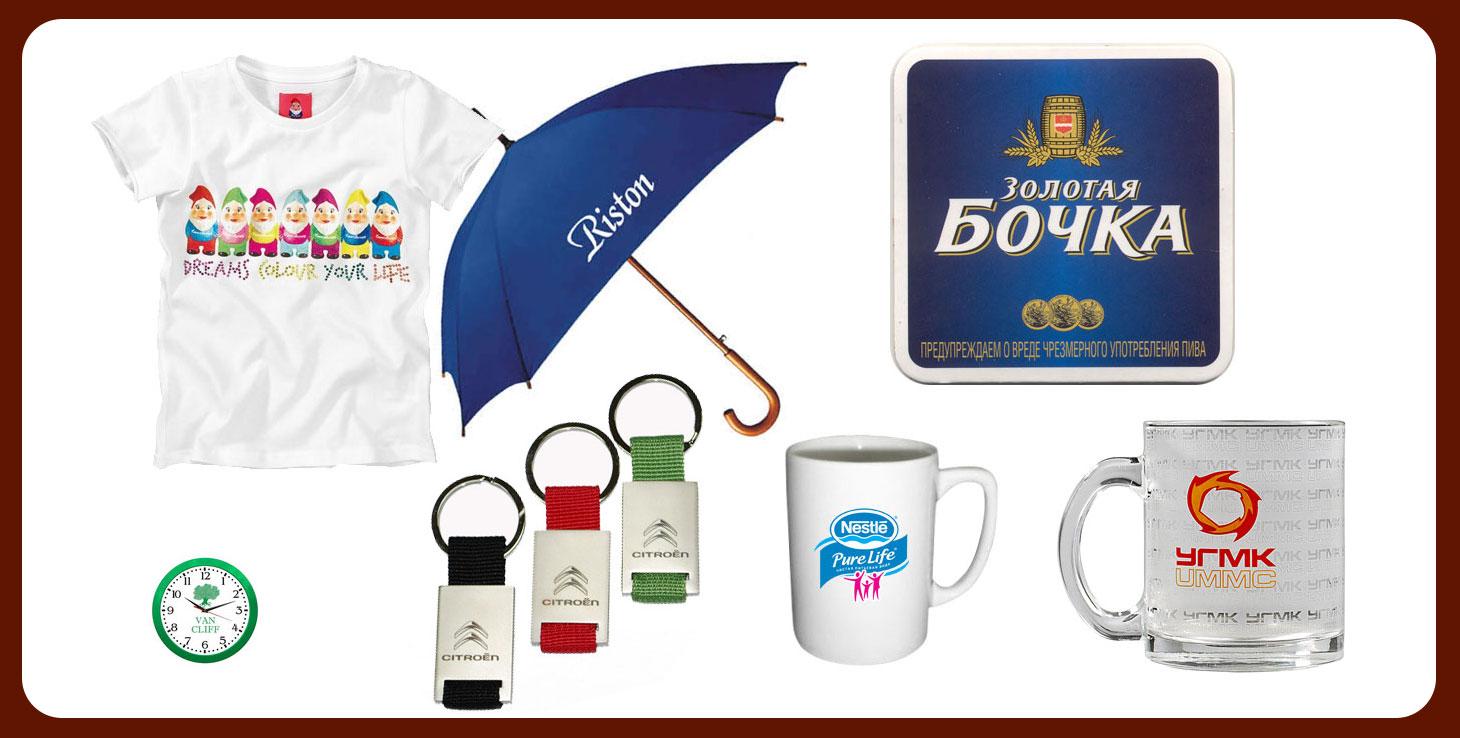 нанесение логотипа Воронеж
