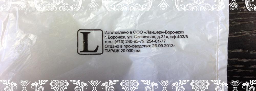 Станок для изготовление пакетов с логотипом