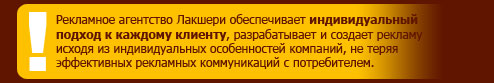 реклама в Воронеже