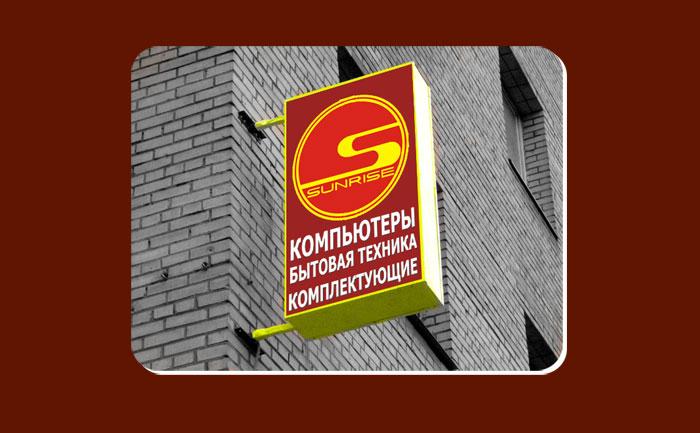 панель-кронштейн Воронеж