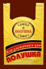 производство маек майка в Воронеже