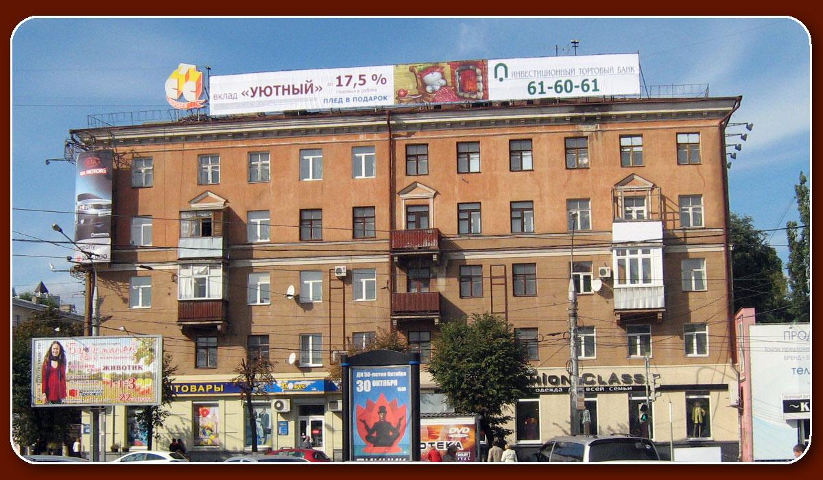 крышные установки Воронеж