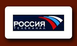 реклама на телеканале Россия Воронеж