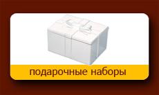 нанесение логотипа на подарочные наборы Воронеж