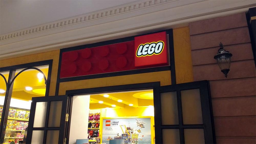 световой короб LEGO Воронеж