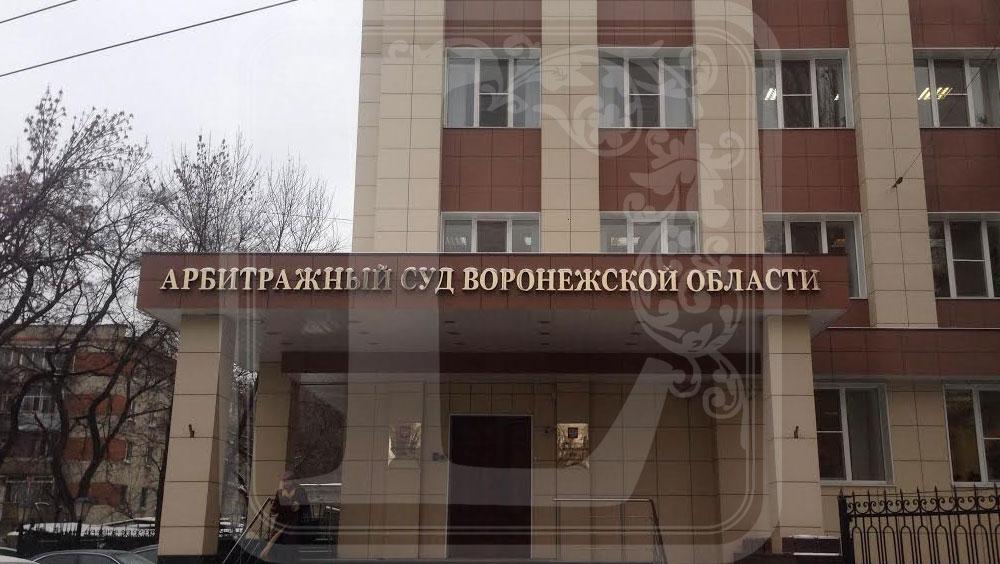 объемные металлические буквы в Воронеже