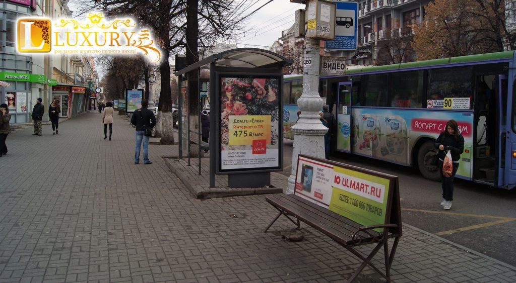 реклама-на-скамейках-в-Воронеже