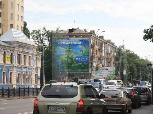 широкоформатная печать брандмауэра в Воронеже