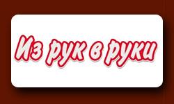 адресная рассылка доставка в Воронеже