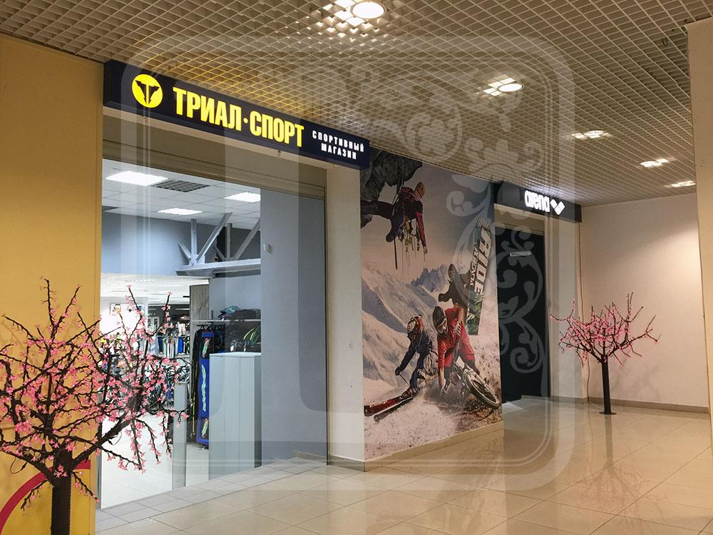 вывеска световой короба триал спорт Воронеж