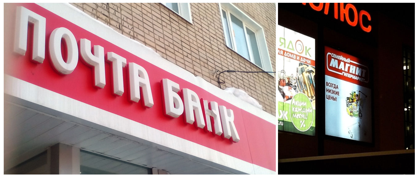 ремонт-вывесок-в-Воронеже