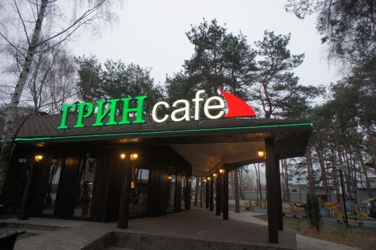 вывеска для green cafe Воронеж