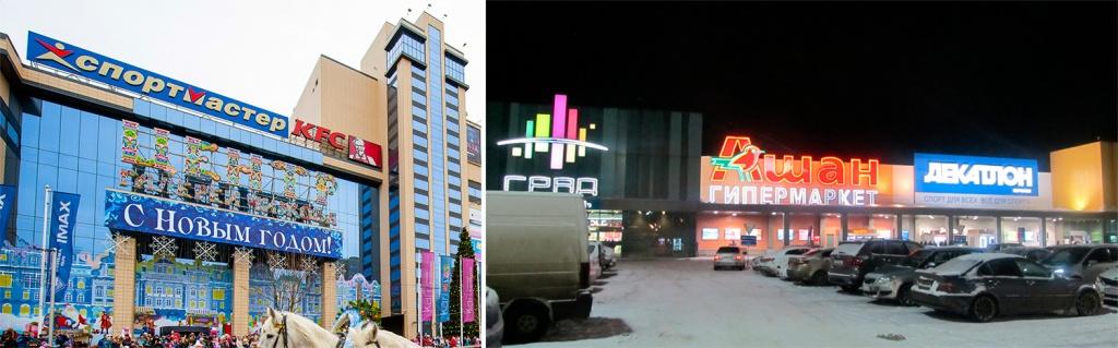 крышные-установки-в-Воронеже