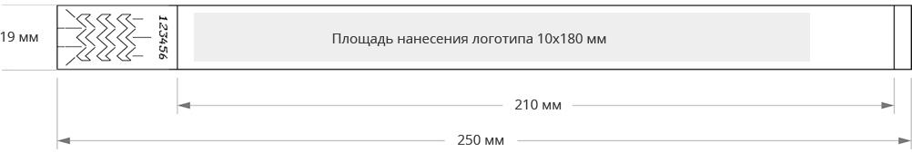 бумажные браслеты с логотипом в Воронеже