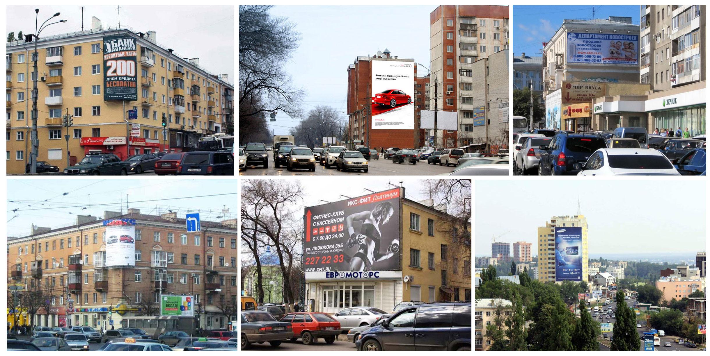 размещение-брандмауэров-в-Воронеже