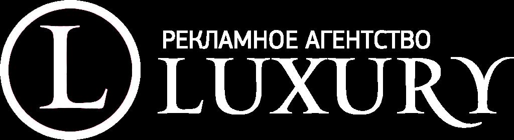 LUXURY-LOGO-SITE