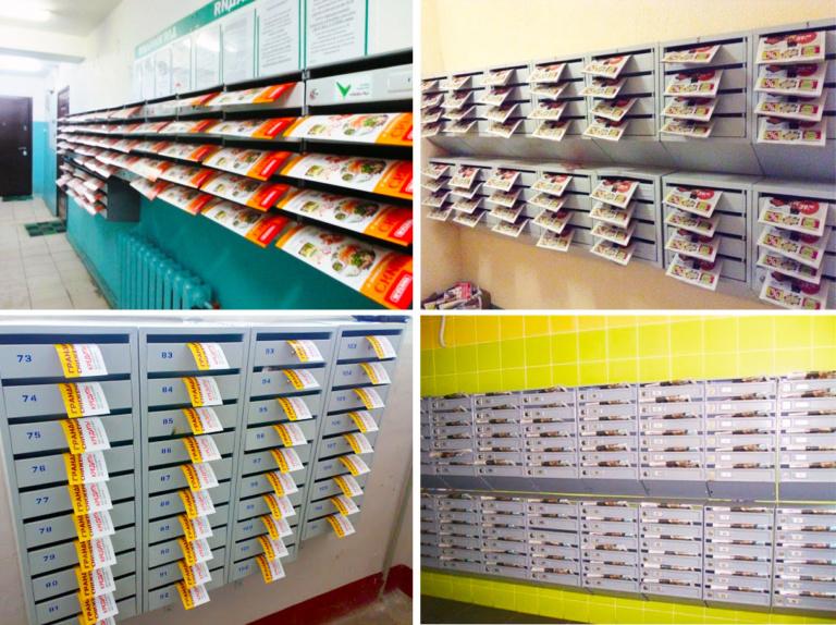 безадресная-доставка-по-почтовым-ящикам-воронежа