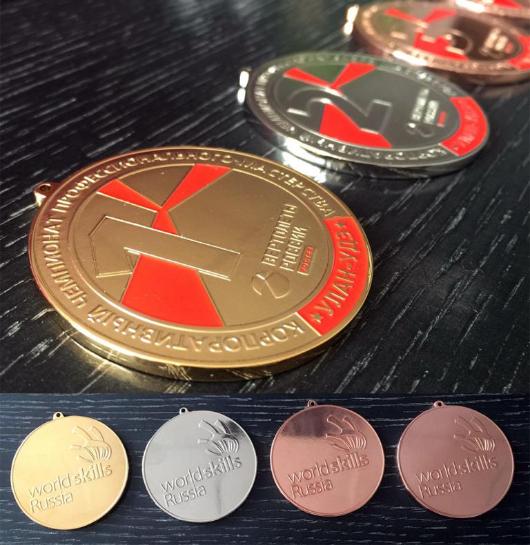 фирменные медали Воронеж