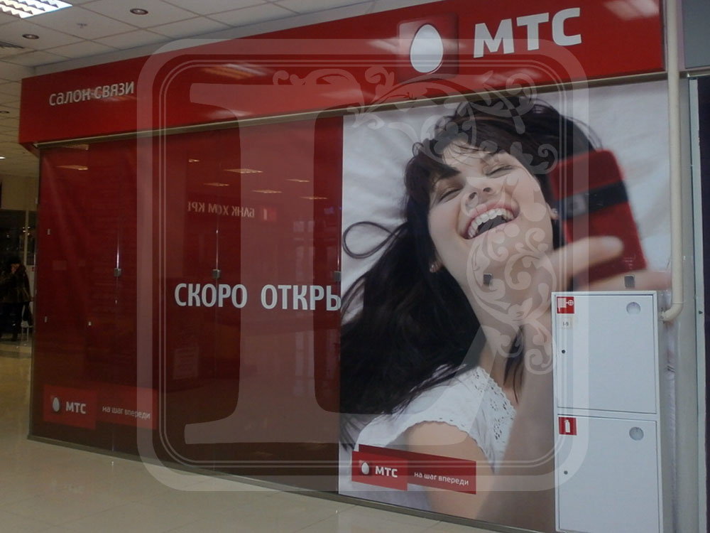 изготовление баннеров в Воронеже для витрин