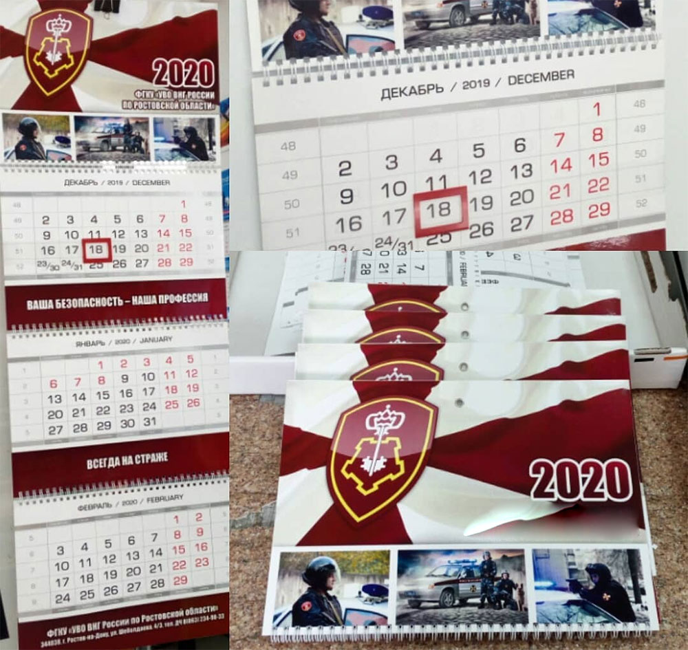 изготовление-календарей