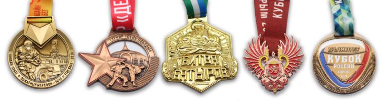 изготовление-медалей-в-Воронеже