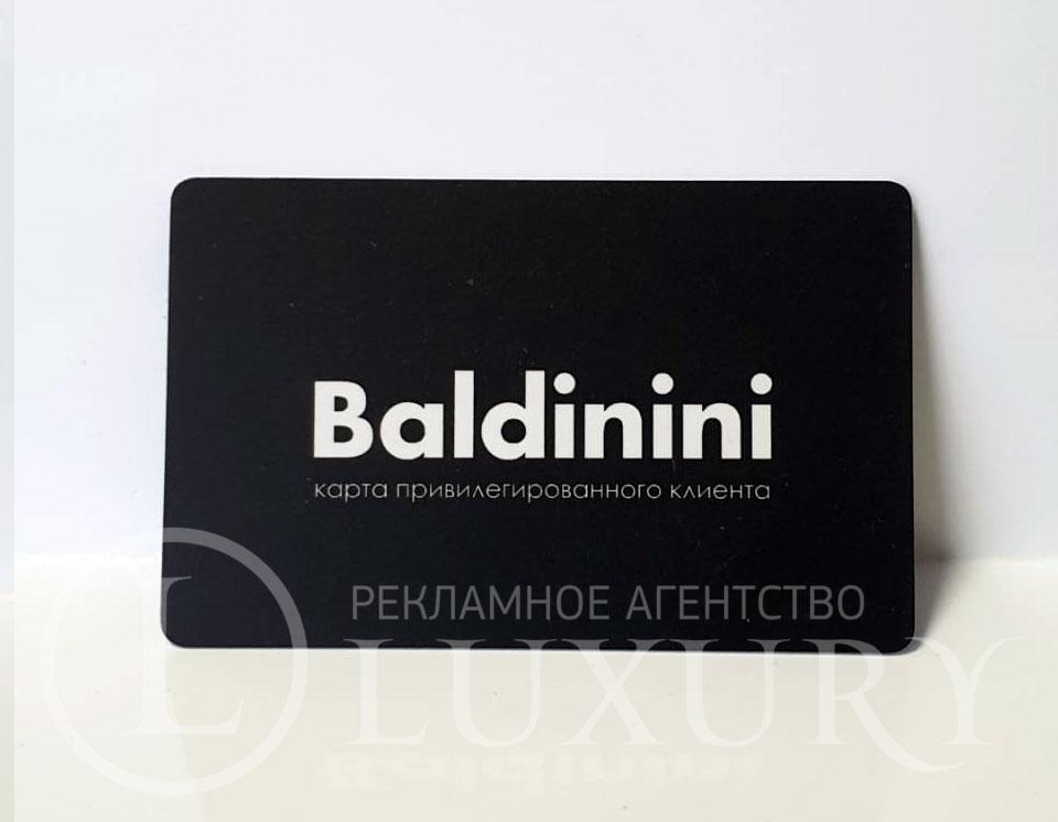 изготовление-пластиковых-карт-балдинини-Воронеж