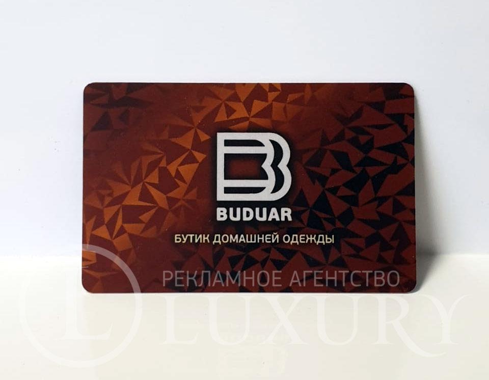 изготовление-пластиковых-карт-будуар-Воронеж