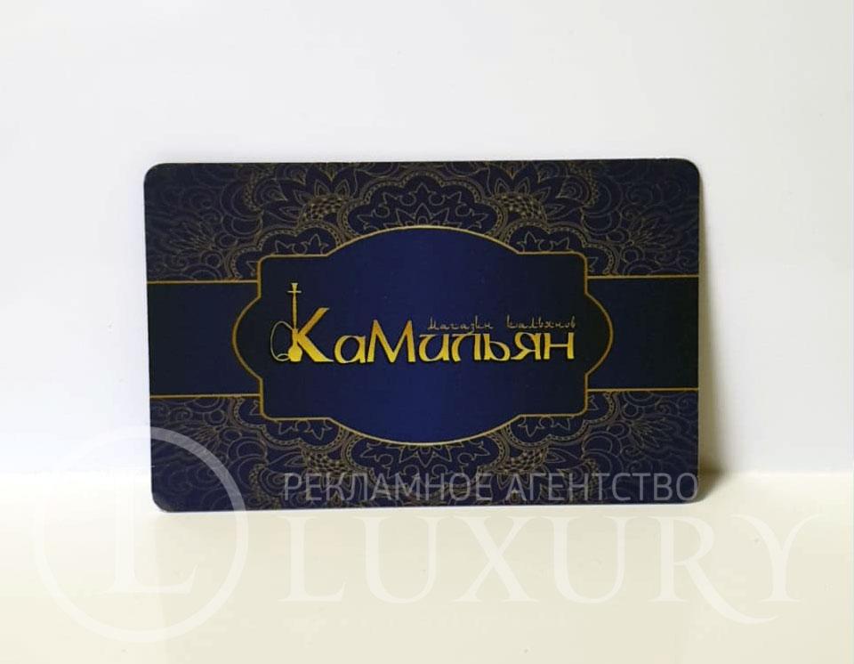 изготовление-пластиковых-карт-камильян-Воронеж