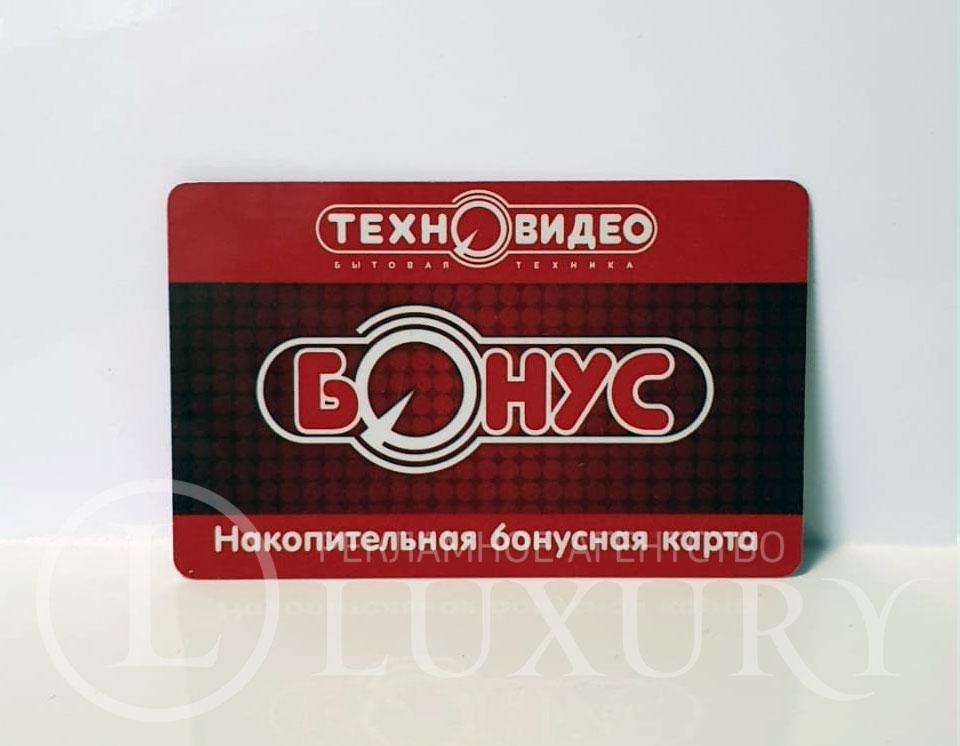 изготовление-пластиковых-карт-техновидео-бонус-Воронеж