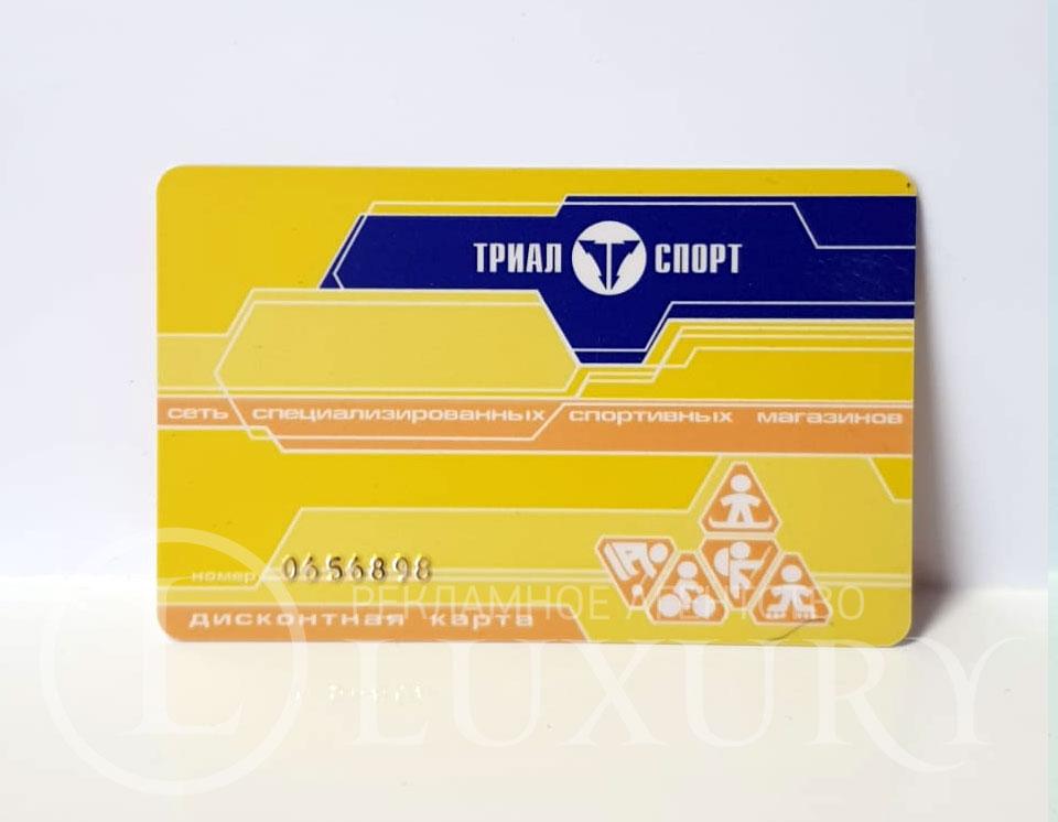 изготовление-пластиковых-карт-триал-спорт-Воронеж