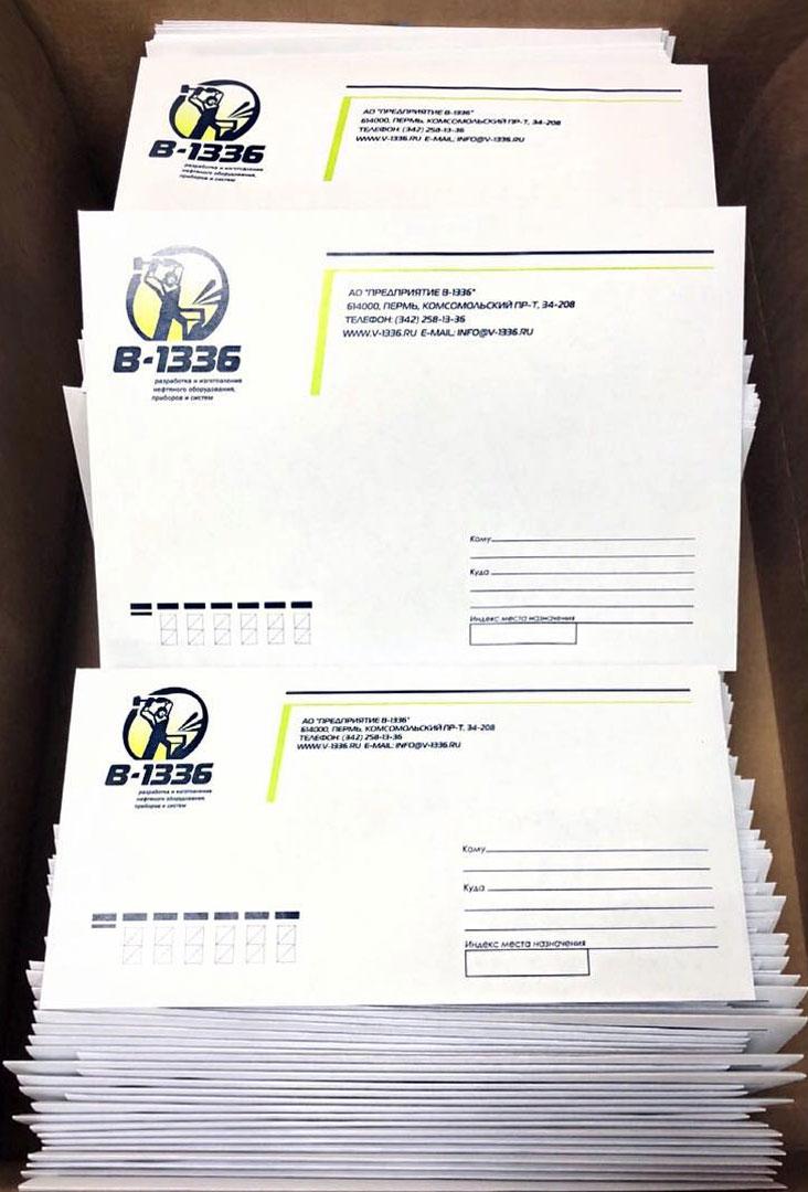 конверты-с-логотипом-печать