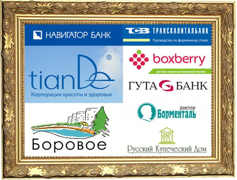 разрабокта брендбука в Воронеже