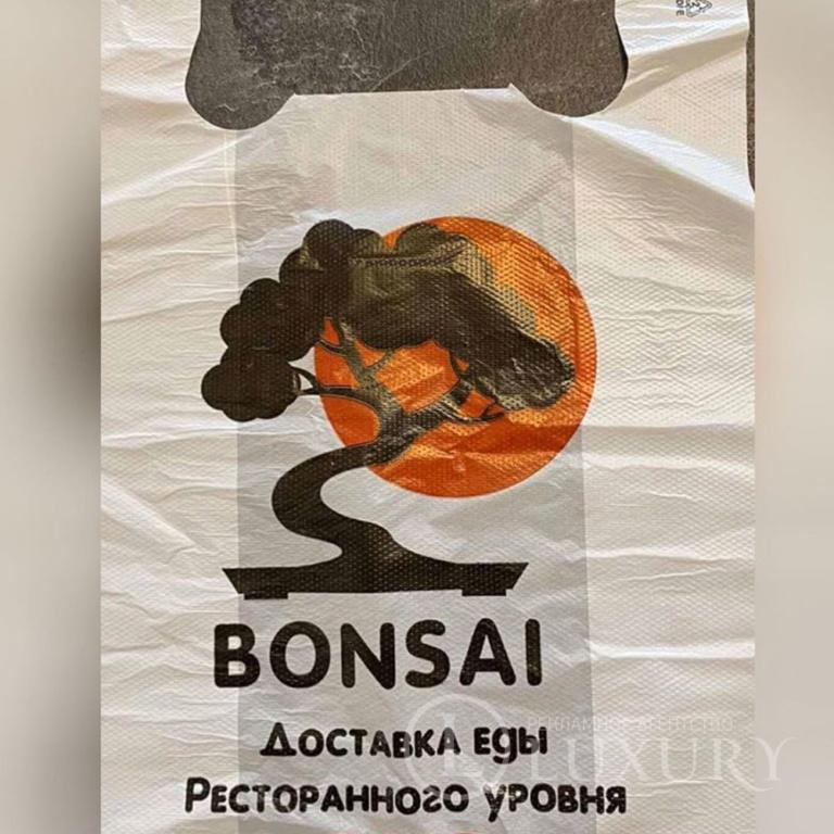 пакеты-с-логотипом-бонсай-воронеж