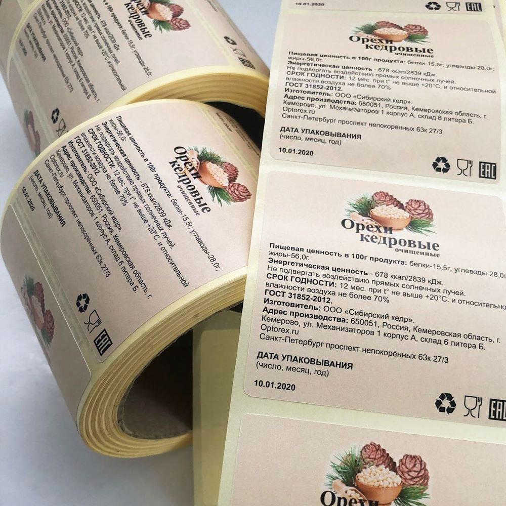 печать-этикеток-в-Воронеже