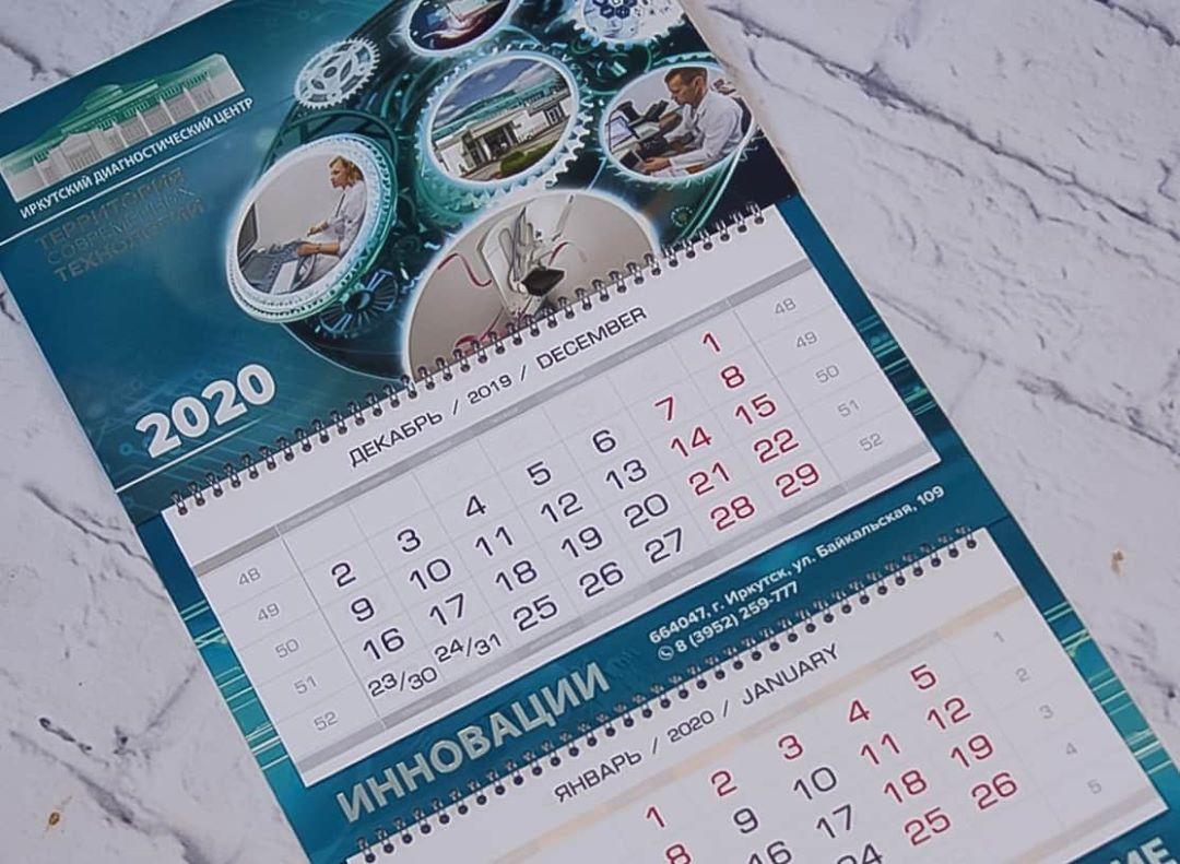 печать календарей в Воронеже