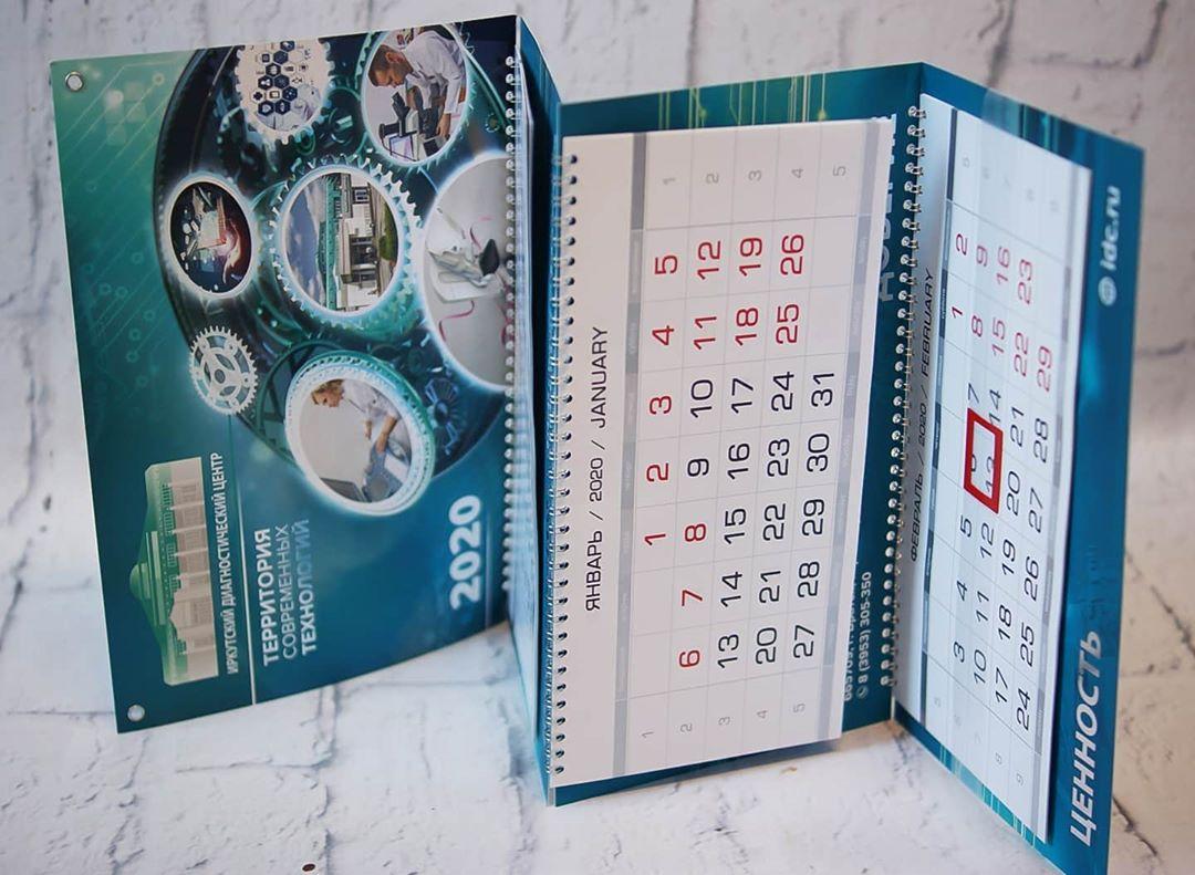 печать календарей воронеж