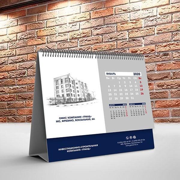 печать-календарей