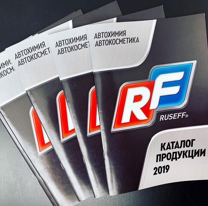 печать-каталогов-масла-Воронеж