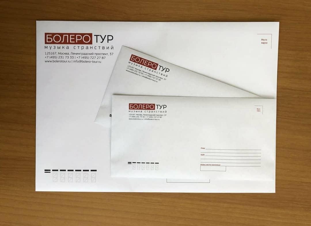 печать конвертов с логотипом в Воронеже