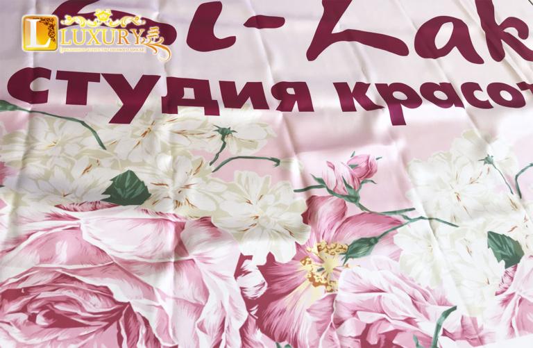 печать на ткани в Воронеже