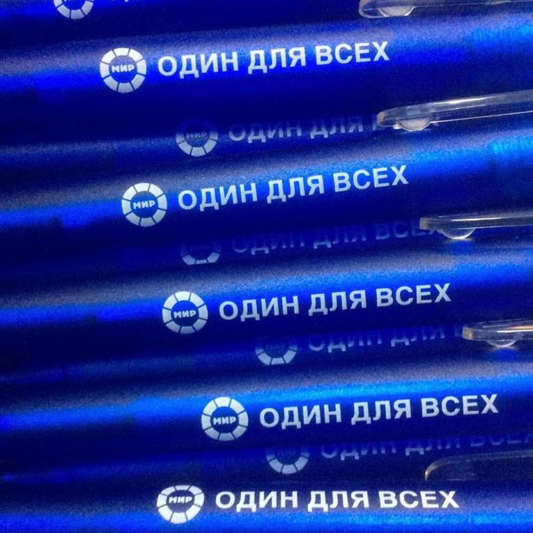 печать-ручек-с-логотипом-в-Воронеже