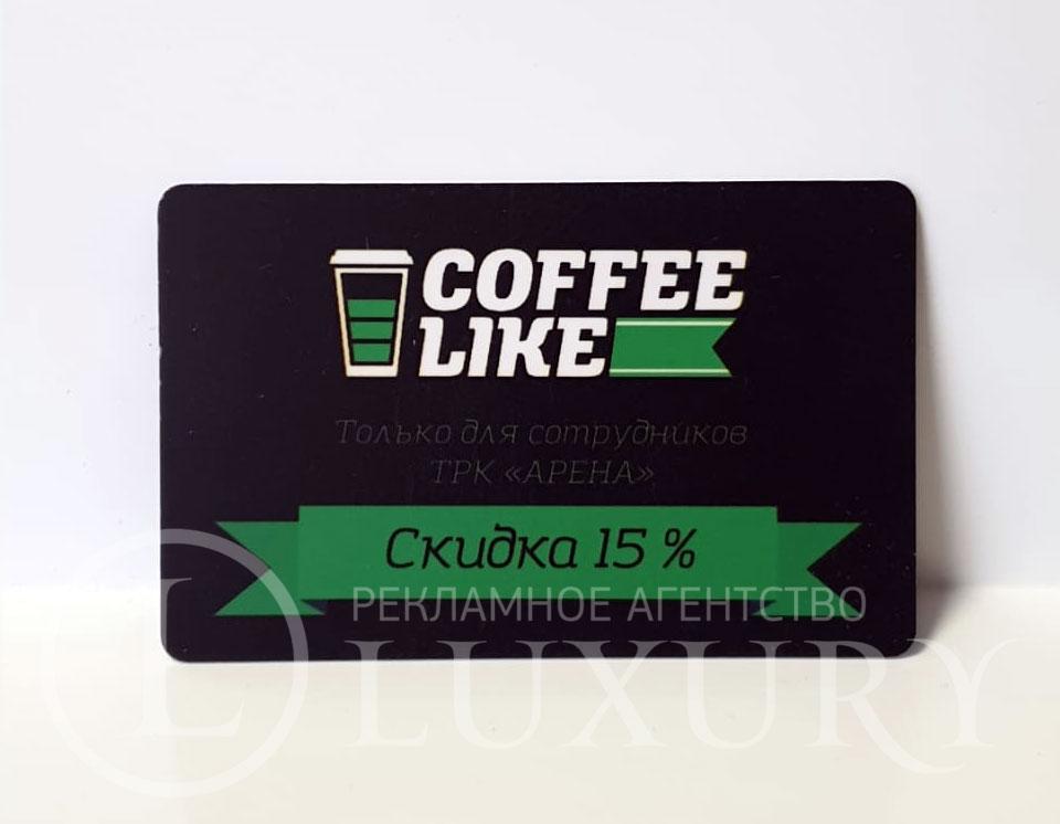 пластиковая-карта-coffee-like-Воронеж