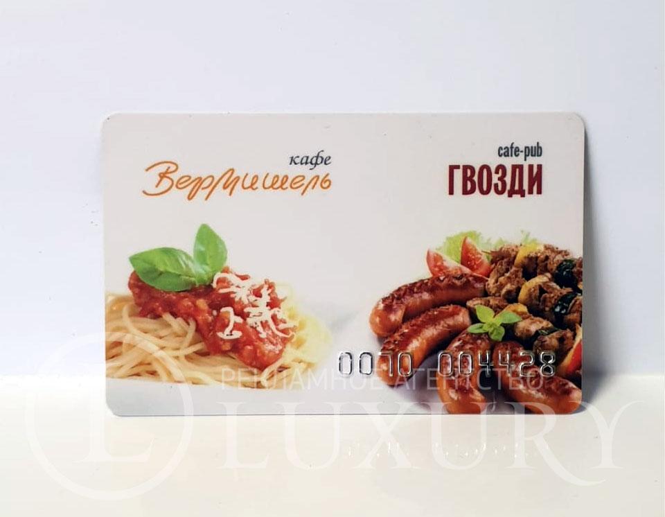 пластиковая-карта-гвозди-Воронеж
