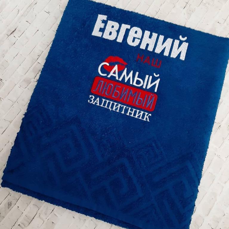 полотенца-с-логотипом-воронеж