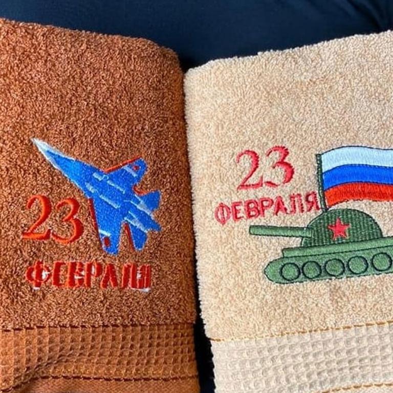 полотенце-с-логотипом-воронеж