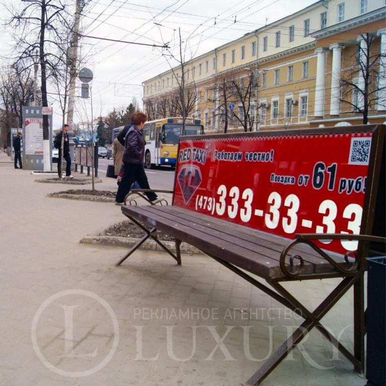 реклама-на-скамейка-на-революции-Воронеж