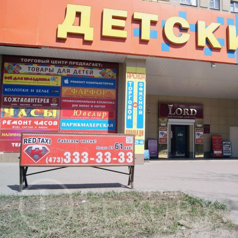 реклама-на-скамейках-детский-мир-Воронеж