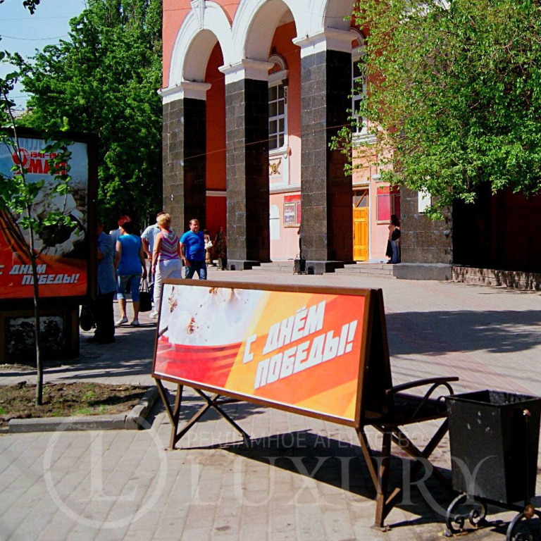 реклама-на-скамейках-в-центре-воронежа